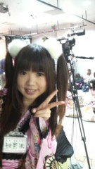 杉サトシ 公式ブログ/やったね\(゜ロ\) (/ロ゜)/ 画像3