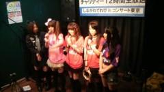 杉サトシ 公式ブログ/新鮮! 画像1