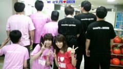 杉サトシ 公式ブログ/team PB☆QUEEN 画像1