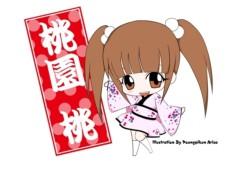 杉サトシ 公式ブログ/明日夜 桃園桃@アイドルのナカミ  画像2