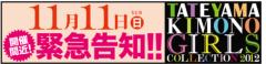 古内杏沙 公式ブログ/正式決定!!重大報告☆ 画像1