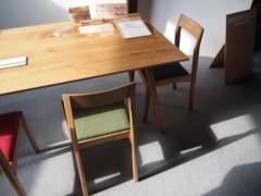 伊藤広子 公式ブログ/家具めぐり 画像1