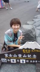 伊藤広子 公式ブログ/旅 画像2