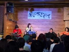 丸山圭子 公式ブログ/遅くなりましたが… 画像1