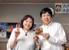 丸山圭子 公式ブログ/ありがとうございます! 画像1