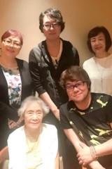 丸山圭子 公式ブログ/母のお誕生日食事会 画像1