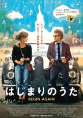 丸山圭子 公式ブログ/音楽映画ご紹介 画像2
