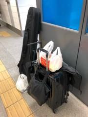 丸山圭子 公式ブログ/名古屋へ! 画像3