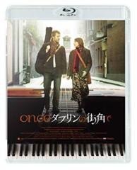 丸山圭子 公式ブログ/音楽映画ご紹介 画像1