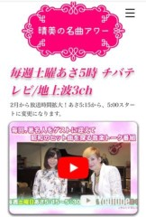 丸山圭子 公式ブログ/晴美の名曲アワー 画像1