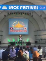 丸山圭子 公式ブログ/ラオスフェスティバル! 画像3