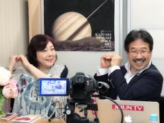 丸山圭子 公式ブログ/メディカツに出演! 画像3