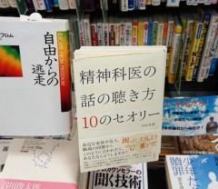 丸山圭子 公式ブログ/CDもヒット祈願! 画像1