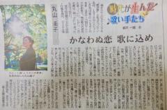丸山圭子 公式ブログ/1年前の今日でした。 画像1
