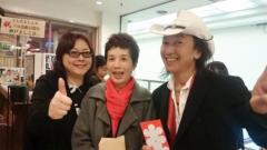 丸山圭子 公式ブログ/大入袋をもらいました! 画像3