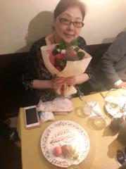 丸山圭子 公式ブログ/バースデーパーティー! 画像3