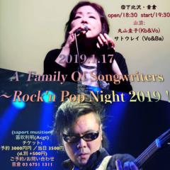 丸山圭子 公式ブログ/新春ファミリージョイントライブ! 画像1