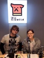 丸山圭子 公式ブログ/渋谷のラジオ、いかがでしたか? 画像1
