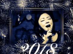 丸山圭子 公式ブログ/ありがとうございました。 画像1