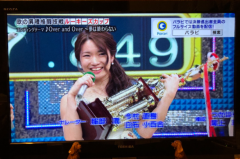 丸山圭子 公式ブログ/カラオケバトル優勝! 画像1