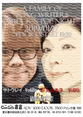 丸山圭子 公式ブログ/正月明けですね。 画像1
