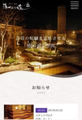 丸山圭子 公式ブログ/日帰り温泉に行きました! 画像1