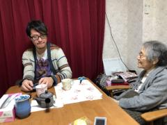 丸山圭子 公式ブログ/のんびりのお正月… 画像2