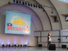 丸山圭子 公式ブログ/ラオスフェスティバル! 画像1