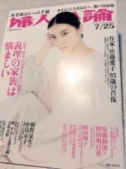 丸山圭子 公式ブログ/ぜひ、ご覧下さい! 画像1