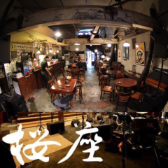 丸山圭子 公式ブログ/9月23日(日)甲府 桜座カフェ! 画像1