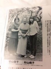 丸山圭子 公式ブログ/ぜひ、ご覧下さい! 画像2