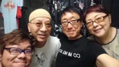 丸山圭子 公式ブログ/笛吹利明さん、ダビング終了! 画像1
