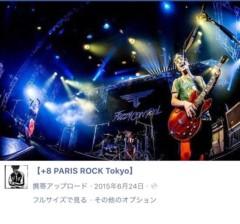 丸山圭子 公式ブログ/+8PARIS ROCK 画像2