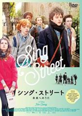 丸山圭子 公式ブログ/音楽映画ご紹介 画像3