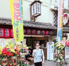 丸山圭子 公式ブログ/浅草  木馬亭に出演! 画像1