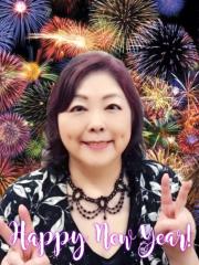 丸山圭子 公式ブログ/明けましておめでとうございます! 画像1