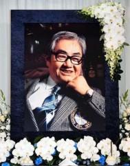 丸山圭子 公式ブログ/篠沢教授の訃報に寄せて 画像1