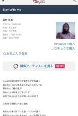 丸山圭子 公式ブログ/春の嵐 画像1