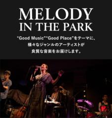 丸山圭子 公式ブログ/年末ライブのお知らせです! 画像2