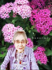 丸山圭子 公式ブログ/紫陽花の季節になりました! 画像1