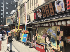 丸山圭子 公式ブログ/浅草  木馬亭に出演! 画像3
