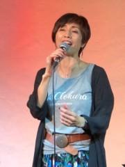 丸山圭子 公式ブログ/Com.Cafe音倉10周年記念パーティー! 画像2