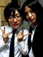 碧みさき(JK21) 公式ブログ/碧組へ…。 画像2