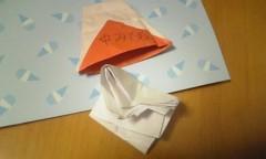 碧みさき(JK21) 公式ブログ/妹からのお手紙。 画像2