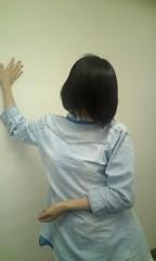 碧みさき(JK21) 公式ブログ/正解。 画像1