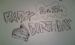 碧みさき(JK21) 公式ブログ/HAPPY BIRTHDAY。 画像1