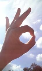 碧みさき(JK21) 公式ブログ/こんばんは。 画像1