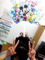 碧みさき(JK21) 公式ブログ/碧から見える景色。 画像2