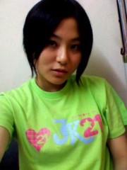 碧みさき(JK21) 公式ブログ/こちらっ★ 画像1