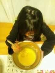 碧みさき(JK21) 公式ブログ/カップケーキと妹。 画像1